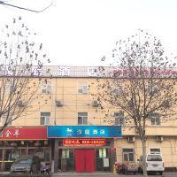 汉庭亚博体育app官网(香河家具城店)