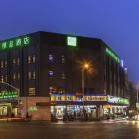 麦新格精品亚博体育app官网(上海浦东机场店)