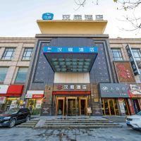 汉庭亚博体育app官网(上海梅川路店)