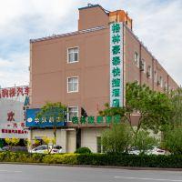 格林豪泰(北京通州马驹桥2号桥店)