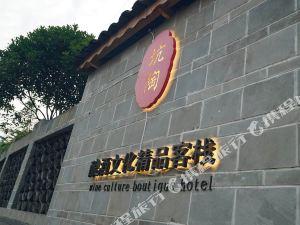 洪雅坑陶酿酒文化精品澳门新濠天地娱乐场