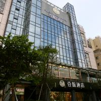 壹航beplay娱乐平台(深圳机场店)