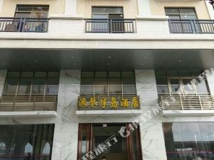 台山浪琴半岛酒店