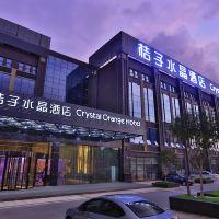 桔子水晶上海国际旅游度假区野生动物园亚博体育app官网
