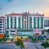 速8beplay娱乐平台(广州人和地铁站店)(原广州新白云国际机场店)