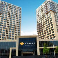 北京自安然亚博体育app官网