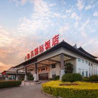 郑州凯芙国际饭店