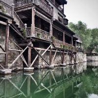 北京秋羽水镇民宿