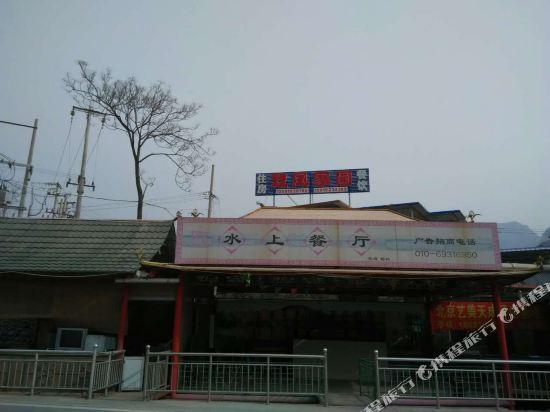 北京双风家园