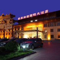 北京四季御园国际大易胜博|注册