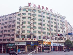 株洲最新点评二星级酒店排行榜,株洲最新点评二星级酒店排名