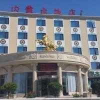 北京朝阳内蒙古饭店