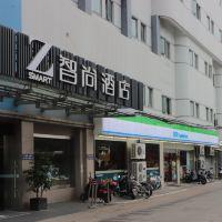 Zsmart智尚亚博体育app官网(上海松江体育中心地铁站乐都店)