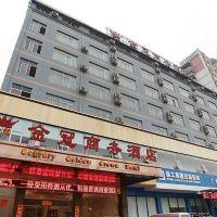 南宁广西电子技工学校 石柱岭二路 附近酒店
