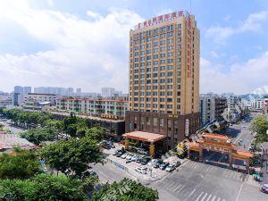 维也纳国际酒店(广州南站国际店)(原广州火车南站店)图片