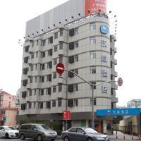 汉庭beplay娱乐平台(上海广中路店)
