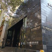 南京金太隆国际亚博体育app官网