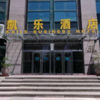 北京凯乐亚博体育app官网