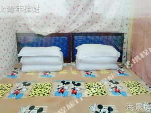 青海湖锦荣姐妹驿站