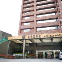 海湾假日酒店(HiONE Holiday Hotel)
