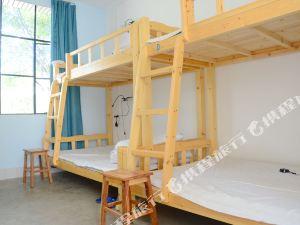 瑞丽伊洛瓦底国际青年旅舍