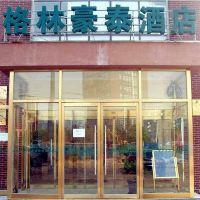 格林豪泰(北京总部基地店)