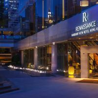 香港万丽海景酒店(Renaissance Harbour View Hotel Hong Kong)