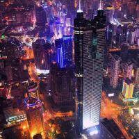 深圳尊享国际公寓
