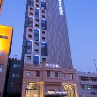 桔子水晶上海北外滩beplay娱乐平台