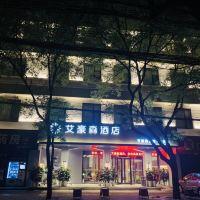 艾豪森彩世界1396j(西安安远门地铁站店)