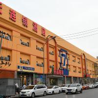 7天连锁亚博体育app官网(北京农大南路店)