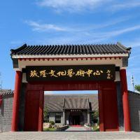 北京骏隆文化艺术中心亚博体育app官网