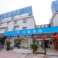 汉庭彩世界1396j(上海浦三路地铁站店)