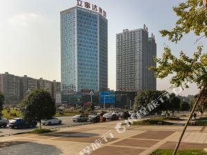 乐山M公馆温馨舒适短租公寓
