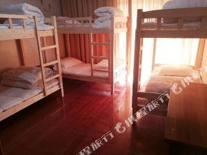 汉中市小米遇上青年荟青年旅舍