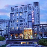 桔子亚博体育app官网·精选(北京西单店)