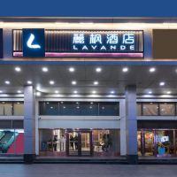 麗枫亚博体育app官网(北京站店)