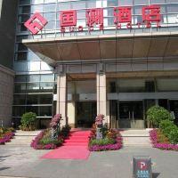 北京国测亚博体育app官网