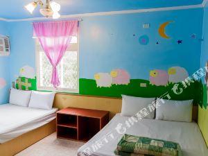 台东幸福月光民宿(Happiness Moonlight Bed and Breakfast)