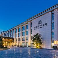 北京鸿安艾华亚博体育app官网