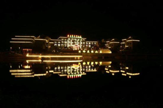 南山竹海云岭山庄度假酒店