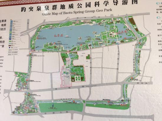 趵突泉手绘地图