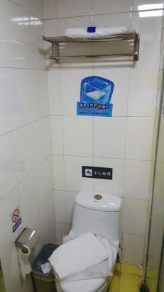 天连锁酒店(武汉民航小区二店)预订价格,联系 ...
