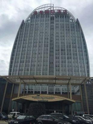 大理市大理海湾国际酒店点评