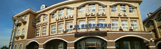 大连长兴岛格林菲尔商旅酒店
