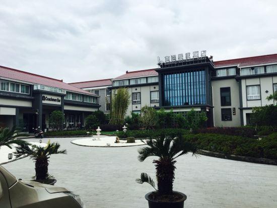 宝隆居家酒店(崇明长兴岛横沙渔港码头店)点评