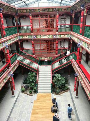 平潭海坛古城·怡心院精品酒店