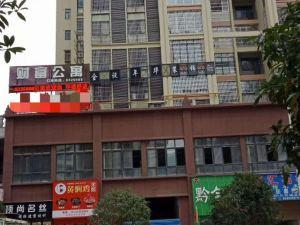 都匀财富公寓