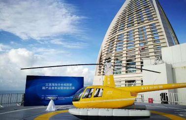 三亚海棠湾红树林度假酒店