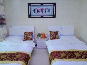海东承荟家庭宾馆